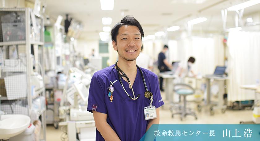 総合 湘南 紹介 鎌倉 病院 医師